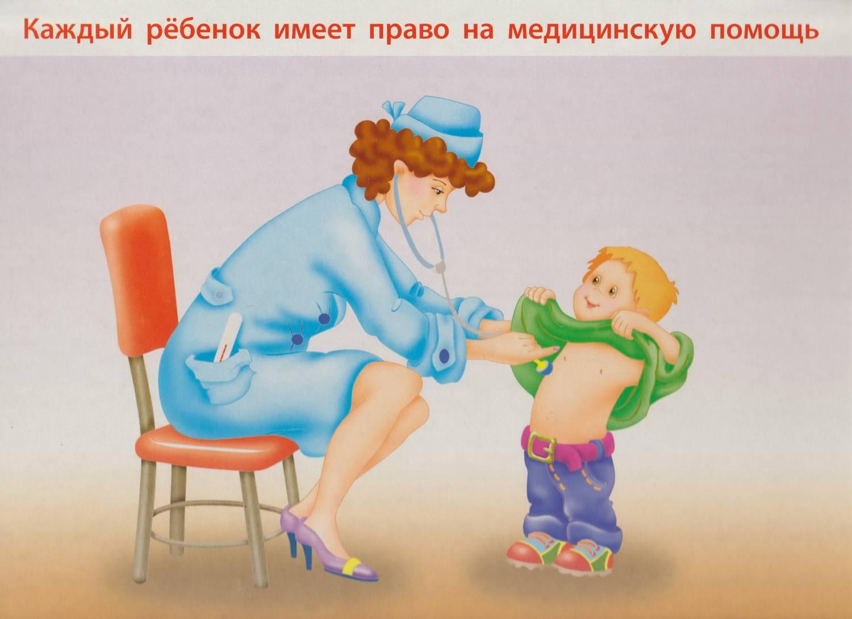 спросил Несет ли ответственность помощник воспитателя за жизнь и здоровье детей вопрос